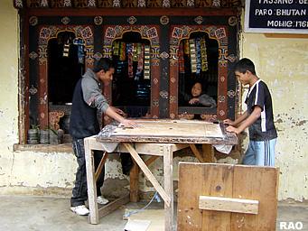 education system in bhutan Mismatch between the education system and the labour market, and lack of apprenticeship  world data on education vii ed 2010/11 bhutan geneva: unesco-ibe 2.